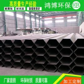 鸿博出售湿式电除尘器 玻璃钢电除雾阳极管