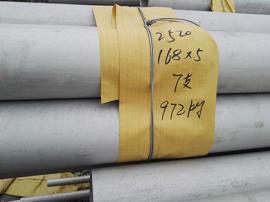 高温锅炉管道310S不锈钢无缝管现货