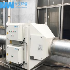 油烟净化器 静电式油雾净化器 工业油雾收集器 静电油烟粉集尘机