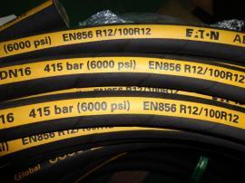 EATON可拆式接头 液压油管总成 油管接头 软管接头