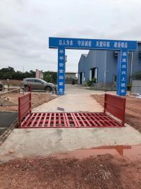 荣昌自动洗车槽 工地自动冲车设备 工地自动洗轮机