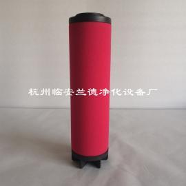 除油滤芯 永捷Qualiair QF-1560G/TR 管道精密过滤器滤芯