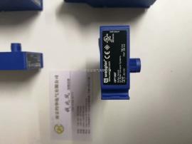 WENGLOR光电传感器HB03PBT7K找惠言达不迷路