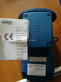 惠言达DEMAG德马格电机ZBA71 B4 B003 0.37KW品质常在