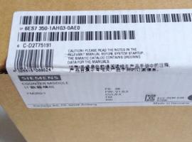 6ES73501AH030AE0 西门子S7-300计数器模块