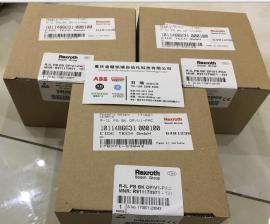 光纤 A5E03002023