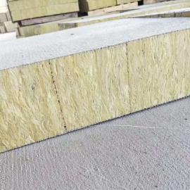 ZX岩棉复合板 外墙岩棉复合板