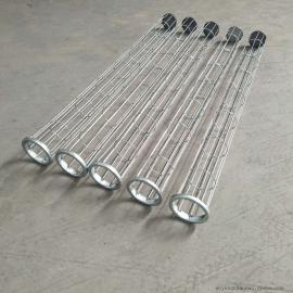 除尘骨架配件A自动焊接除尘袋笼A定制异形框架