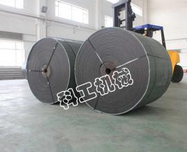 科工煤矿耐磨抗用PVG1400S整芯阻燃输送带