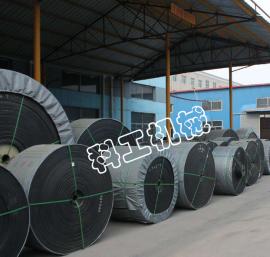 科工直供煤安耐磨PVG1600S整芯阻燃输送带