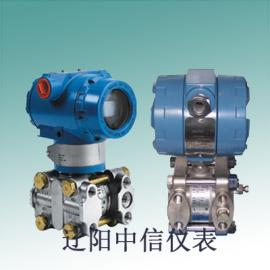 305l智能压力变送器/电容式压力变送器