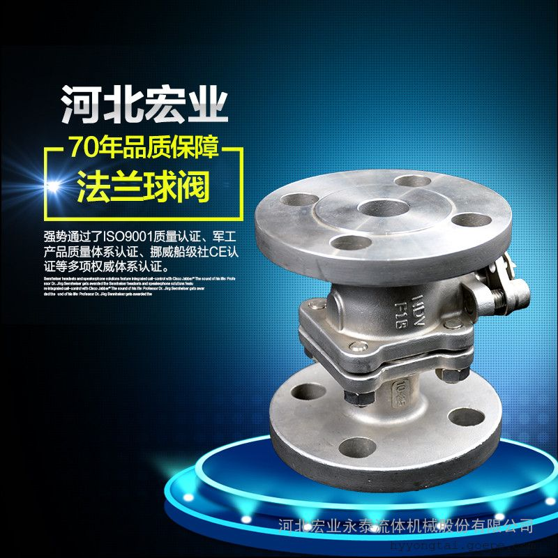 对夹式法兰球阀 国标连接阀 门 不锈钢球阀安装与维护注意事项