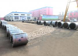 科工直供煤矿橡胶PVG2800S整芯阻燃输送带