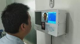 矿区上班酒精浓度检测仪智能壁挂式