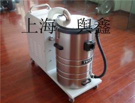 吸水吸尘吸尘器 7.5KW不锈钢工业吸尘器