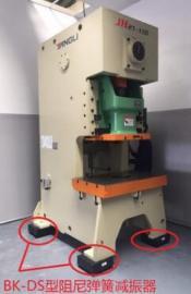 贝尔金减振器 冲床减振器 压力机减震器