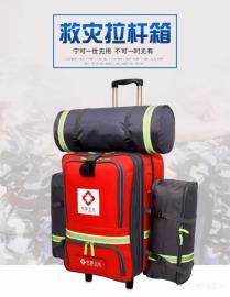 中国卫生应急演练统一队伍形象装备个人携行背囊 应急背包