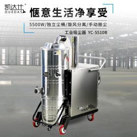 工地施工用大型5500W不锈钢工业吸尘器凯达仕YC-5510B