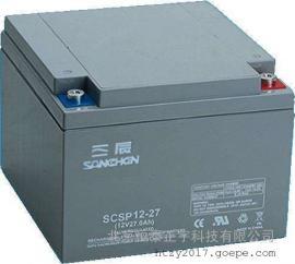 三辰直流屏蓄电池SCSP12-200 12V200AH储能电池
