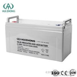 HUIZHONG汇众蓄电池6-GFM-200 12V200AH/20HR