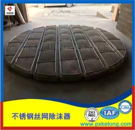钛材材质丝网除沫器使用在弱酸弱碱设备里