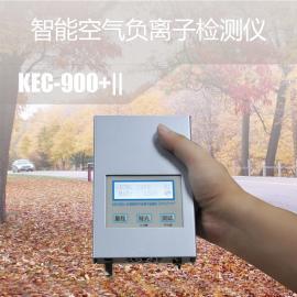 动态负氧离子测试仪KEC900+II空气正负离子浓度检测仪