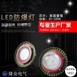 隔爆型LED防爆灯厂房大功率防爆投光灯泛光灯