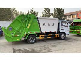 后装式压缩式垃圾车|环卫垃圾车|勾臂式垃圾车|洗扫车|吸尘车