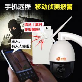 监控器材 无线网络摄像头 智能高清网络摄像头