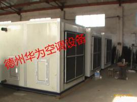 煤矿电加热器 电加热机组 煤矿专用电加热设备