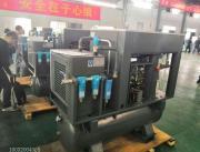开山一体式涡旋空压机专配1000w激光切割机的正力16公斤涡旋气泵