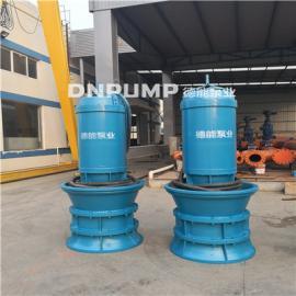 德能泵业800QZB潜水轴流泵型号/800QZB轴流泵型号