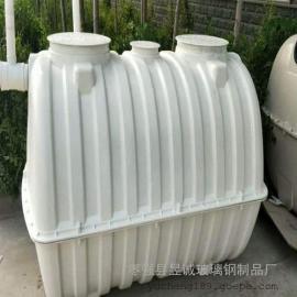1-3立方玻璃钢smc模压化粪池 小型化粪池耐腐蚀抗老化