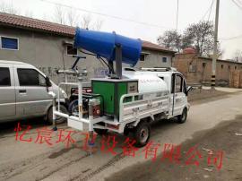 新能源电动四轮 三轮洒水车 小型洒水车 消防洒水车可定制