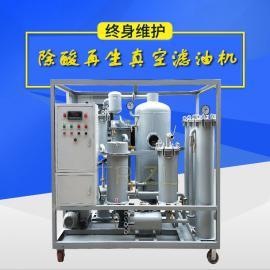 ZJD-RZ液�河统�酸�色多�真空�V油�C,在�油水分�x�V油�C