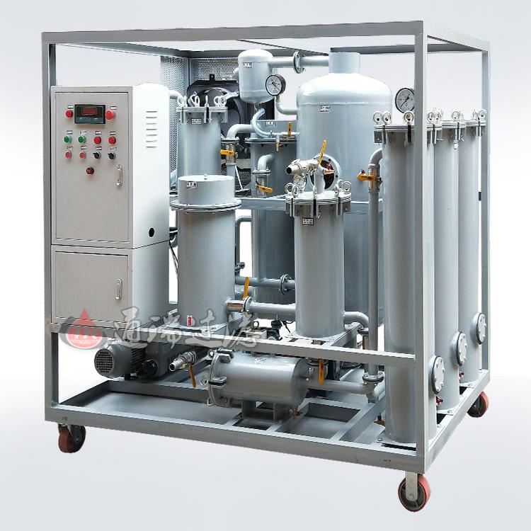 ZJD-RZ液压油除酸脱色多级真空滤油机,在线油水分离滤油机