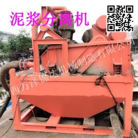 工地打桩泥浆分离机/小型泥沙分离机/泥浆分离机