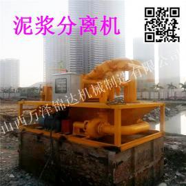 石油钻井泥浆浓缩脱水机