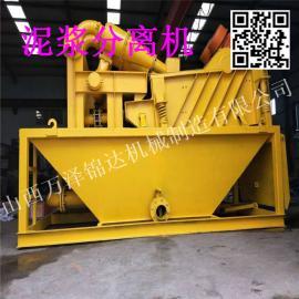 循环钻泥浆处理设备厂商出售
