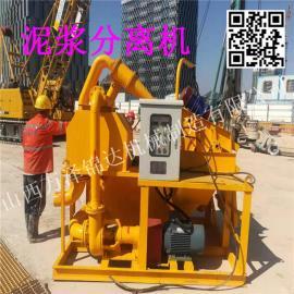 油泥无害化处理机器 /泥浆分离机 /控制泥浆指标泥浆分离机