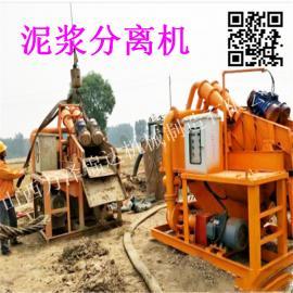 工地打桩泥浆分离机/小型泥沙分离机/泥和沙分离设备