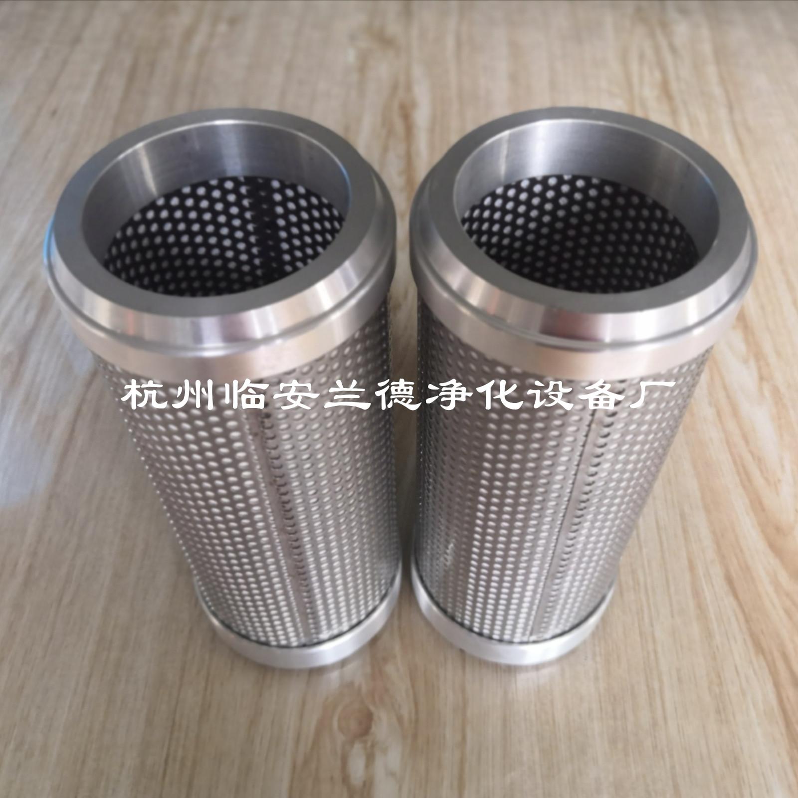 多明尼克汉德吸干机消音器608620090排放消声器