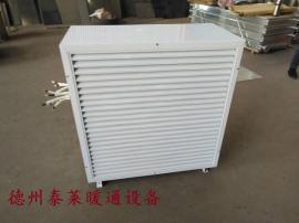 4GS暖风机Z314热水暖风机Z324蒸汽暖风机