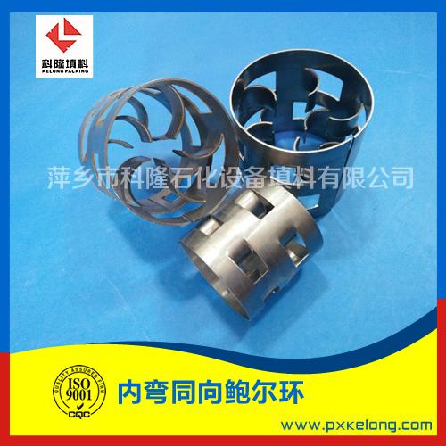 长期供货金属鲍尔环 50mm不锈钢鲍尔环填料