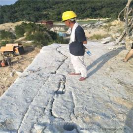 神奇岩石电动型液压劈裂机
