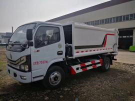 4吨挂桶式垃圾车配置价位-侧挂桶式垃圾车