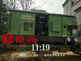 开山29/23打200米深柴油移动螺杆空压机 KSZJ-29/23G