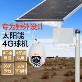 4G太阳能监控 红外球机 插卡摄像头 监控设备