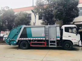 垃圾分类式垃圾运输车