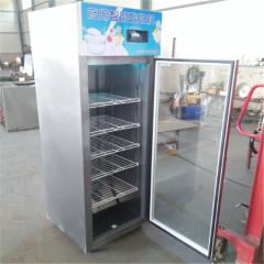 酸奶加工单开门酸奶机商用智能酸奶机